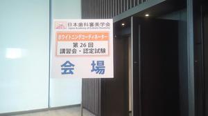 NCM_0068.JPG